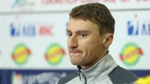 Красимир Анев има проблем с доставчика на ски