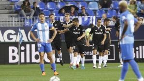 Севиля се справи с най-слабия отбор в Лигата (видео)