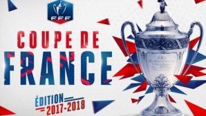 Интересен жребий за 1/2-финала за Купата на Франция