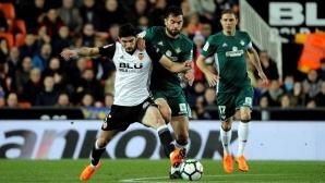 Валенсия се разправи с Бетис и подгони Реал Мадрид