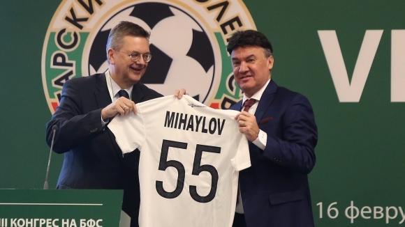 Шефът на немския футбол: Изненадах се от високата култура, която показаха делегатите на конгреса