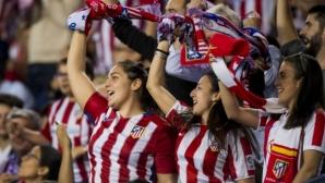 Дамите са над 22% от верните фенове в Ла Лига