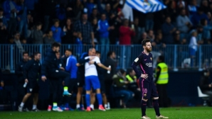 Малага продаде всички билети за Барселона