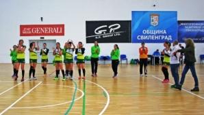Свиленград детронира Етър 64 и е на финал за Купата на България (видео)