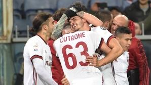 Милан повали Гълъбинов в последната секунда (видео+галерия)
