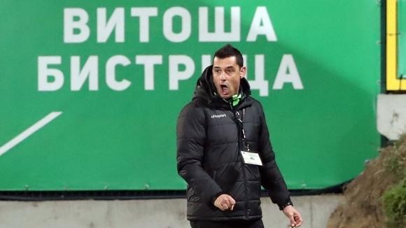Томаш готви промени за мача с Витоша (Бистрица)
