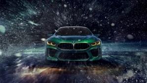 Това е концептът BMW M8 Gran Coupé (снимки и видео)