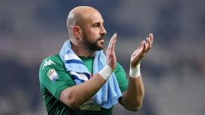 Днес Милан очаква новия си вратар