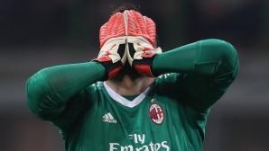 Донарума планира раздяла с Милан, твърдят в Италия