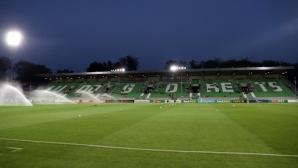Обявиха цените на билетите за България - Босна в Разград