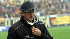 Пловдивски университет откри своя футболна школа