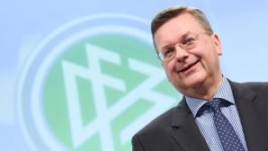 Германският футболен съюз се обяви против бойкот на Мондиала