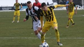 Продават от четвъртък билетите за мача Ботев (Пловдив) - Дунав