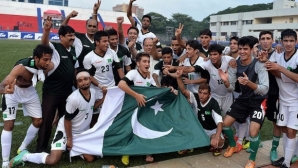 ФИФА отново разреши на Пакистан да провежда мачове