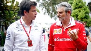 Тото Волф предупреди Ф1 да не провокират Ферари