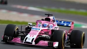 Перес смята, че сезон 2018 ще определи неговото бъдеще във Формула 1