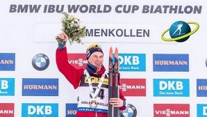 Хенрик Л'Абе Лунд с първа победа за Световната купа, Краси Анев 25-и