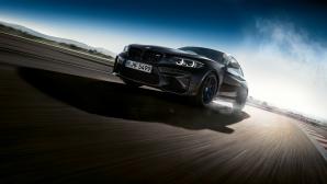 BMW показаха специален Black Shadow Edition на M2 Купе