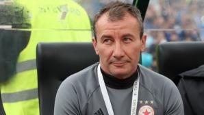 ЦСКА-София ще съдейства за провеждането на международен треньорски семинар
