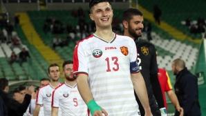 Антони Здравков обяви групата за квалификацията със Словения