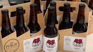 Австралийски отбор си създаде собствена бира