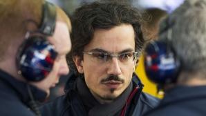 Ферари нарушили споразумение с назначението на Мекис, гневи се Макларън