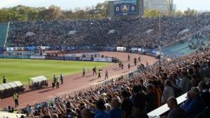 """Само автобуси с фенове на Левски ще могат да паркират около стадион """"Васил Левски"""""""