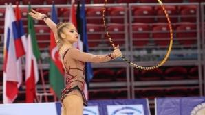 """Ерика Зафирова се класира на пета в многобоя на """"Купа Ирина Дерюгина"""""""