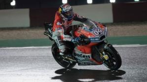 Довициозо бе над всички и във втората тренировка от MotoGP в Катар