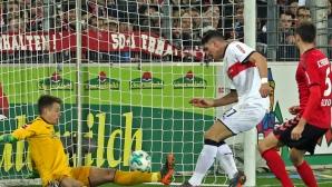 Дубъл на Марио Гомес носи победа на Щутгарт