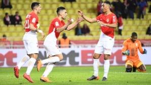 Монако се утвърди като подгласник на ПСЖ