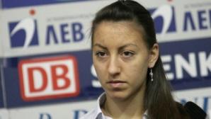 Ралица Милева спечели титлата в многобоя при жените