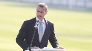Президентът на УЕФА Александър Чеферин е получил $1.64 млн. през 2017 година