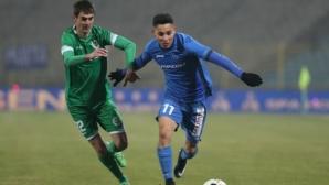 ФИФА разреши на скандално избягал от Левски футболист да се завърне на терена