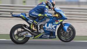 Маркес: Suzuki са готови да се борят за победи в MotoGP