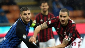 Обявиха дата и час на Милан и Интер