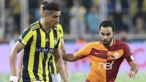 "Галатасарай вече близо 20 години без победа на стадиона на ""фенерите"" (видео)"