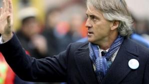 Манчини: Надявам се отново да водя отбор в Англия
