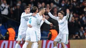 Важна фигура отсъства от групата на Реал Мадрид