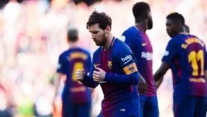 Барселона - Атлетик 0:0 (гледайте на живо)