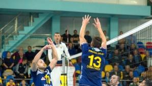 """""""Българският"""" Залъу с първи успех в плейофите в Румъния"""