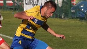 Минимален успех за Марица над последния във Втора лига