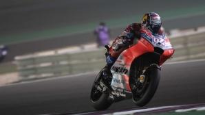 Довициозо триумфира на старта на сезона в MotoGP и е готов за реванш (видео)
