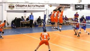 Дунав и Ботев на полуфинали във Висшата лига