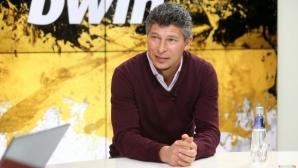Балъков: Това е просто инцидент, днес не беше нашият ден