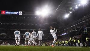 Реал Мадрид - Жирона 2:1 (гледайте на живо)