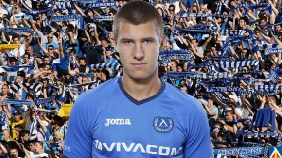 Левски поздрави юноша на клуба