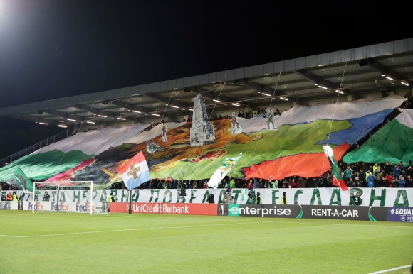 """Билети за България - Босна ще се продават само за места под козирките на """"Лудогорец Арена"""""""