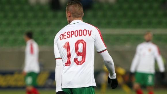 Пратиха Десподов при младежите
