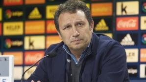 Реал Сосиедад освободи треньора